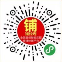 店铺转让网_商铺出租网_【铺经理】免费发布店铺转让-全国首创人工智能店铺平台