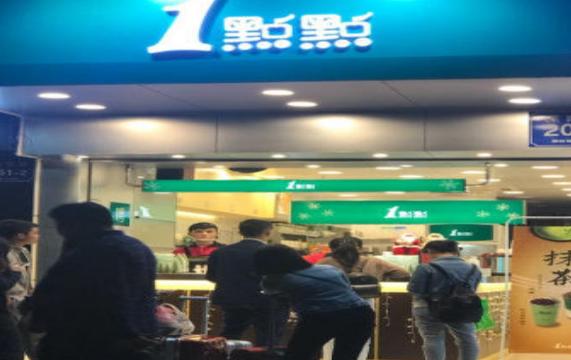 转让福田区新洲商业街奶茶店铺