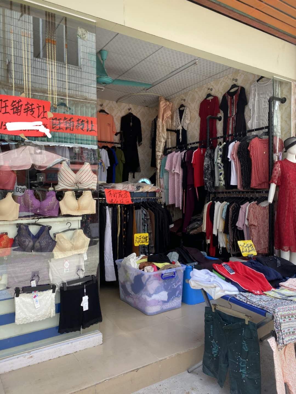常平 服装店转让(胖太太服饰)位于批发市场!周围住宅区围绕!