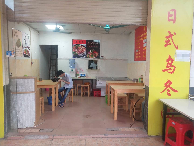 常平金美市场步行街餐饮店转让(麦香记)附近有批发市场!工业区
