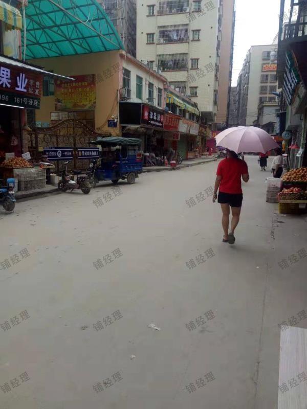 长安居民区临街水果店急转(人流大)