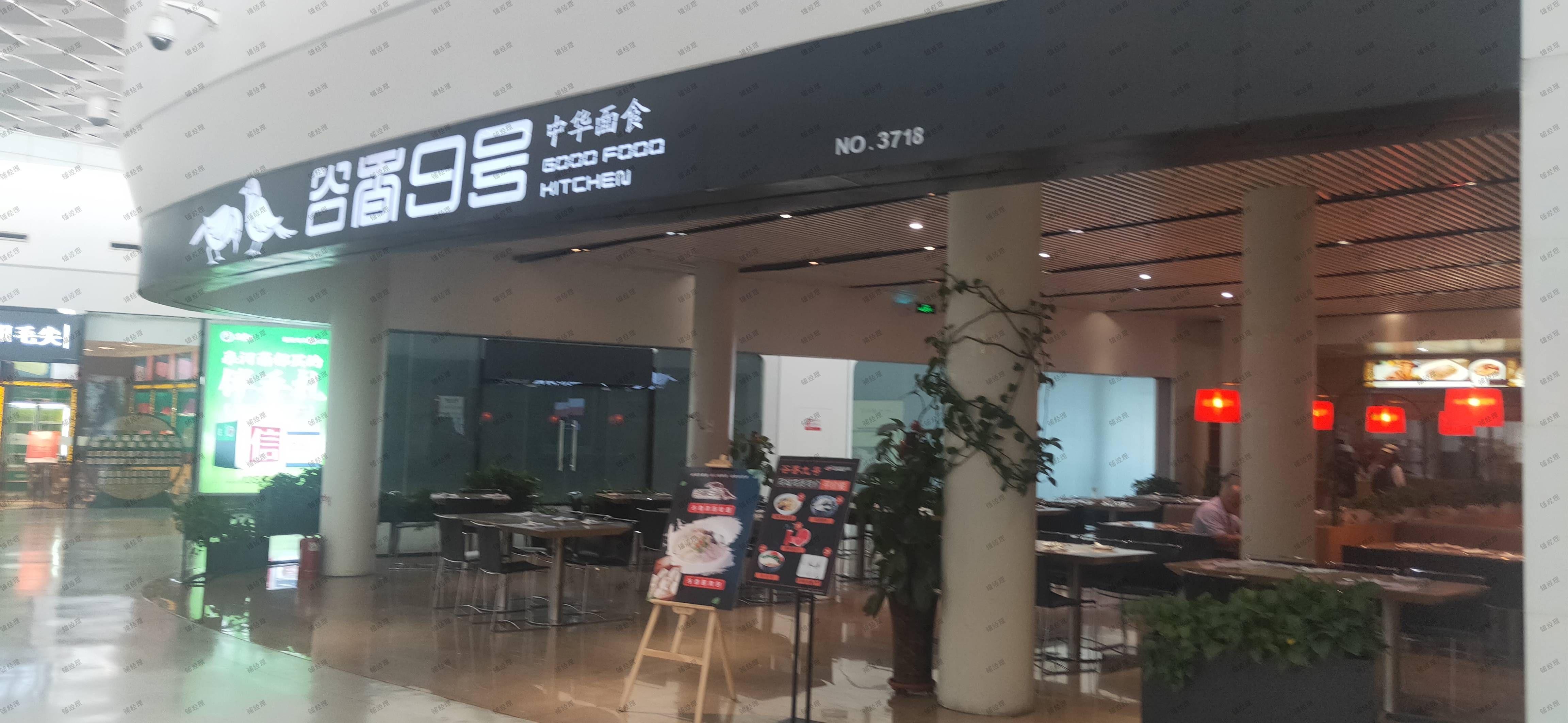 郑州谷香九号低价转让