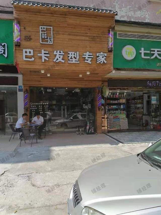 惠州市 有大型综合市场(巴卡发型专家)美发店低价转让!!!