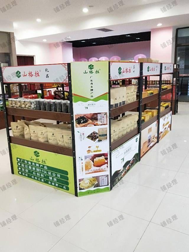 碧桂园小区超市专柜