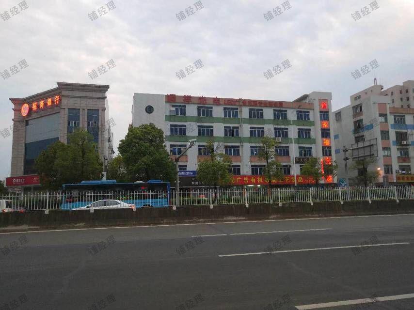 石龙商务酒店旁(月嫂培训服务)低价转让,位置优越,先到先得!