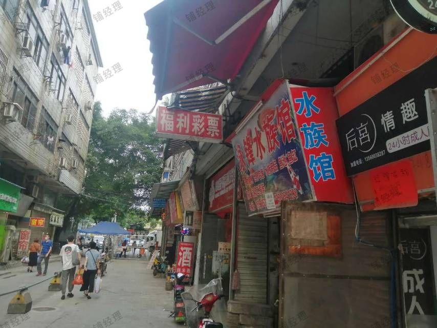 商业街成 人用品店低价急转