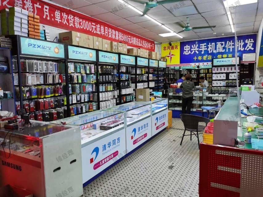 厚街 商业街人流巨多(忠兴手机配件)低价转让!!!