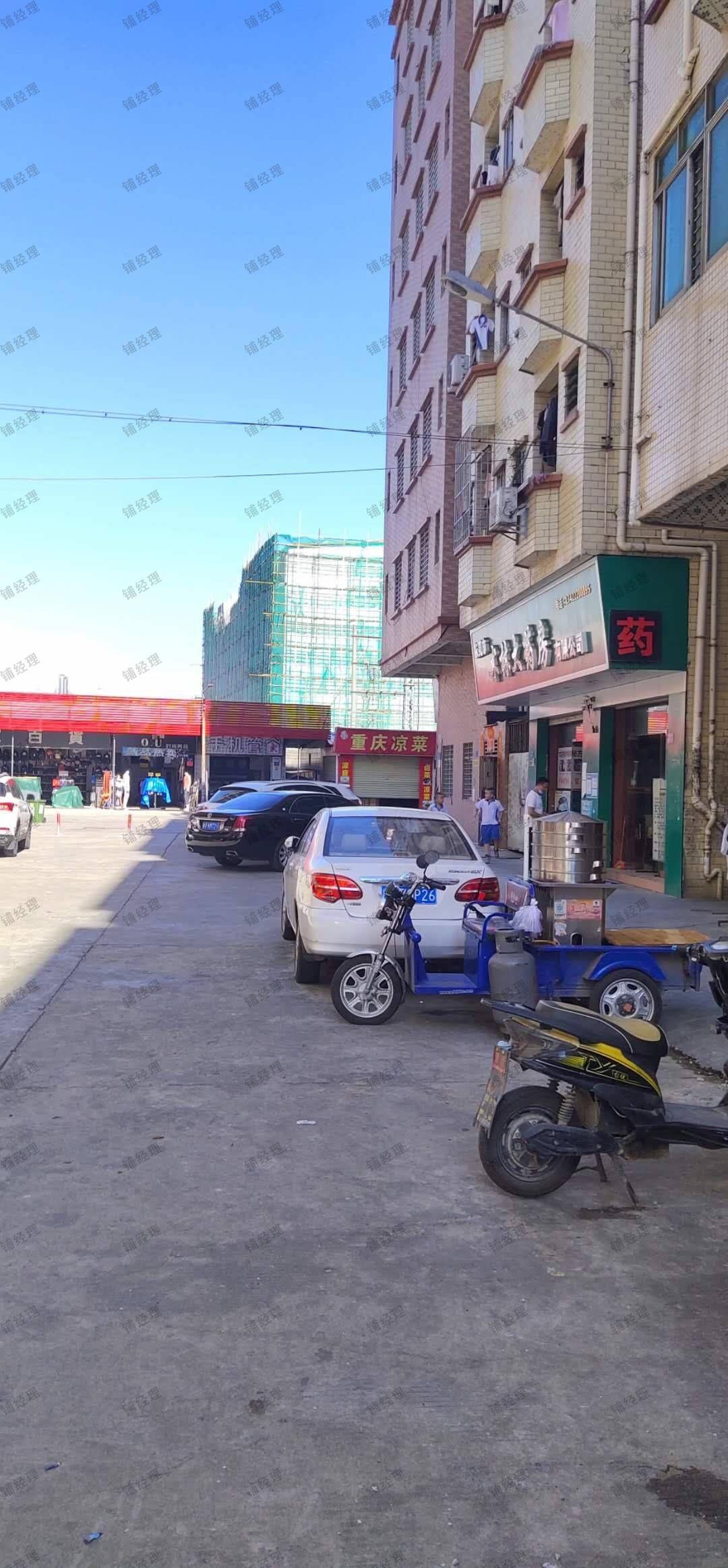 长安 工业区人流密集(术林大药房)底价转让!!!