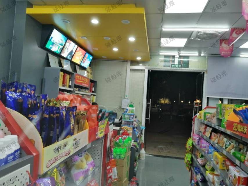 东城 人流巨多便利店(合家欢)低价转让!位置优越!