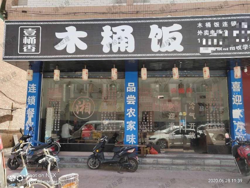 寮步 商业街人流密集|(一桶香木桶饭)低价转让!!!