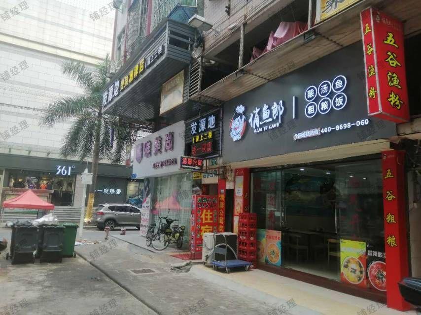 黄埔开发区商业街临街旺铺低价急转