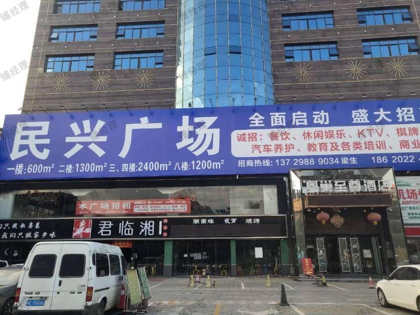 新塘大型商业中心精装修旺铺物业直租