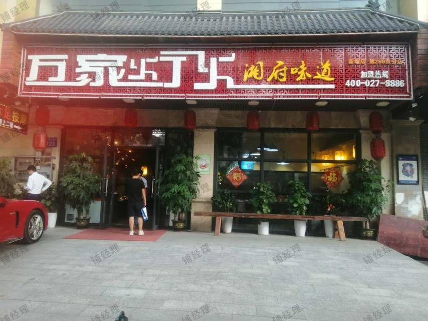增城新塘商业街精装修旺铺低价急转+旁边旺铺招租