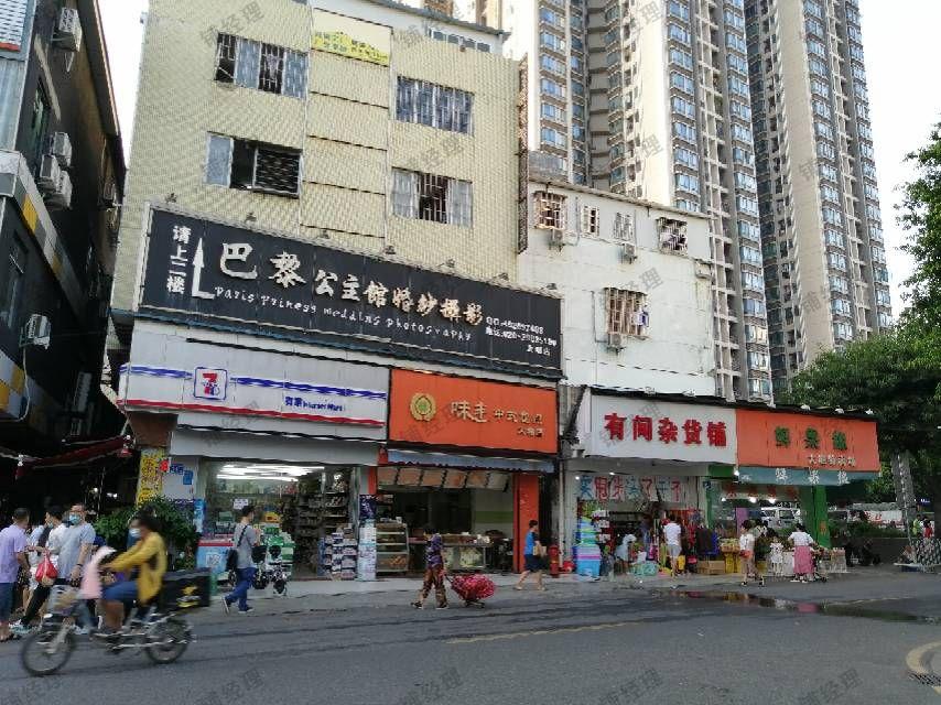 海珠商业街+大型小区+市场路口位置便利店盈利中转让